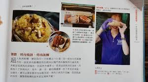 alin饌 cuisine 饕饌小食堂 烤肉飯糰 燒餅 startseite
