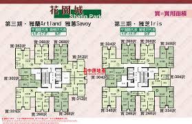 savoy floor plan centadata savoy garden block a stage 3 shatinpark