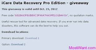 pandora data recovery software free download full version icare data recovery professional free full version serial key most