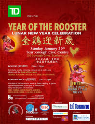 lunar new year celebration u2013 celebrating the year of the rooster