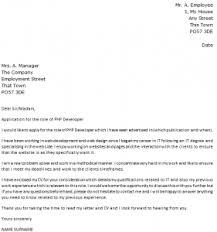 cover letter for php developer odesk cover letter templates