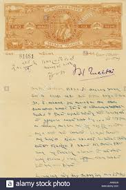 old writing paper ddr78427 old antique stamp paper in gujrati dated 16 august 1935 ddr78427 old antique stamp paper in gujrati dated 16 august 1935 junagadh saurashtra gujarat india