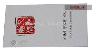 Recycle Paper Business Cards Online Get Cheap Recycled Paper Postcard Printing Aliexpress Com