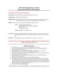 essay exles for scholarships sle scholarship essay tomu co