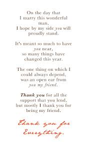 matron of honor poem of honor poem to wedding ideas