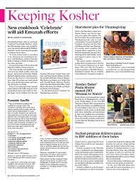 gourmet kosher cooking kosher recipes kosher food tips more