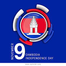 Cambodia Flag Cambodia Independence Day Free Vector Vectorkh
