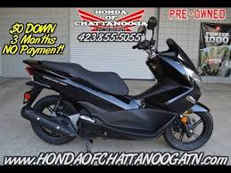 Honda Rugged Scooter Used Honda Pcx150 Scooter For Sale Walk Around Video