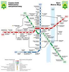 Kiev Map Kyiv Kiev Metro Two Months In Ukraine