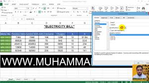 how to create electricity bill microsoft excel 2013 in hindi
