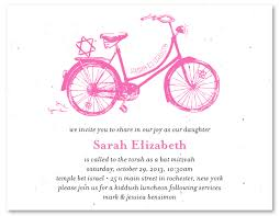 plantable bat mitzvah invitations on seeded paper my bicycle by