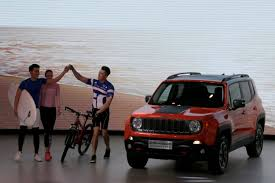 exhibition presentation of a new photos of the day hottest vehicles at the 2016 beijing auto show