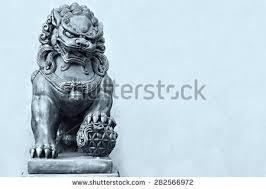 foo fu dog guardian lion foo fu dog guard stock photo 253731979