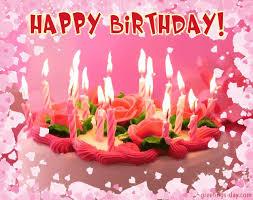 animated happy birthday cards online free happy birthday pics