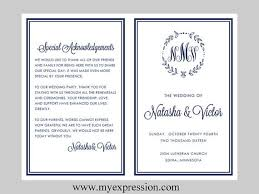 Templates For Wedding Programs The 25 Best Diy Wedding Program Template Ideas On Pinterest