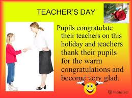 презентация на тему teachers day we celebrate teachers day in
