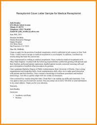 veterinary receptionist cover letter sle maintenance mechanic