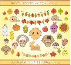 kawaii thanksgiving fall theme clipart digital scrapbook