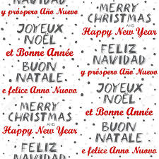 merry christmas happy english spanish french