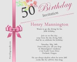 template for making birthday invitations birthday party invitations remarkable birthday invite wording