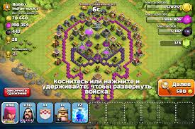 Cool Looking - misc found this pretty cool looking th8 base while looking for a