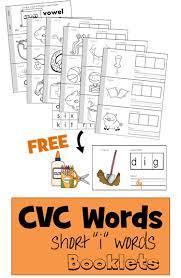 cvc words cut u0026 paste activity u2013 short i words