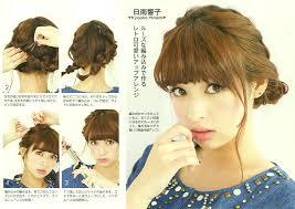 kawaii hairstyles no bangs model kyoko hinami japanese girls fashion magazine non no