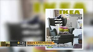 Ikea Furniture Catalog by Women Deleted From Ikea Catalog In Saudi Arabia Youtube