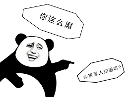 Chinese Meme Face - decoding chinese web culture korean drama haier brothers and