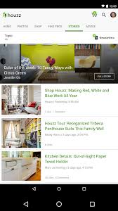 Home Design Decor App Reviews Houzz Interior Decorating App Gets Sketch Feature