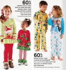 belk black friday sale belk black friday ad free gift cards 60 off kids pajamas