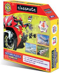 classmate products classmate picture puzzle vehicles classmate puzzle picture