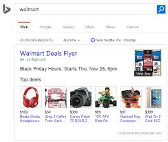 canon rebel black friday bing featuring black friday flyer ads on some retailer brand terms
