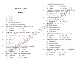 educational curriculum mcqs with answers