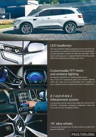 renault koleos 2017 engine india bound 2016 renault koleos malaysian brochure revealed