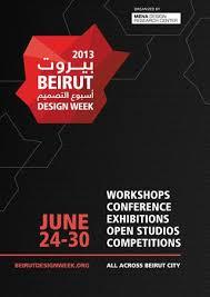siege b b v lo beirut design week 2013 catalogue by mena design research center