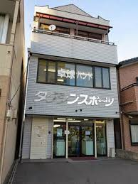 table tennis store near me takushin sports table tennis store japan all over
