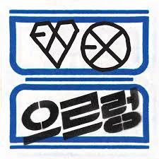 exo growl lyrics exo 으르렁 growl color coded lyrics