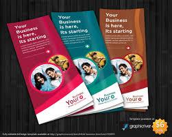 trifold a4 brochure template design by tinjothomasc on deviantart