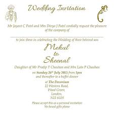 wedding inviation wording hindu wedding invitation wordings click here to view our range