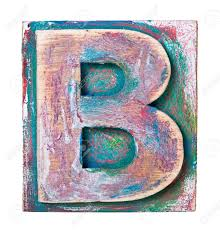 wooden alphabet block letter b stock photo picture and royalty