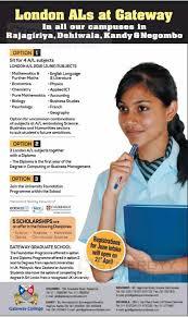 sri lankan l london als at gateway college in srilanka education synergyy