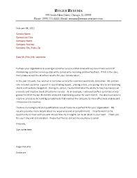 19 cover letter template for customer service associate regarding