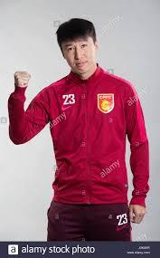 Ren Hang Photos Portrait Of Chinese Soccer Player Ren Hang Of Hebei China Fortune