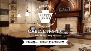 framed vs frameless cabinets 7 cabinetry 101 framed vs frameless cabinets youtube