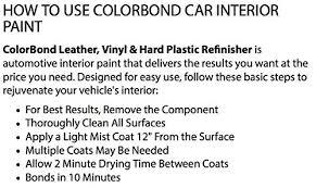 amazon com colorbond 1870 bmw cream beige lvp leather vinyl