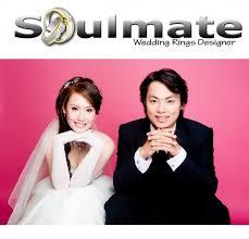 soulmate wedding ring soulmate wedding ring home