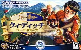 harry potter et la chambre des secrets gba harry potter quidditch cup j rising sun boy