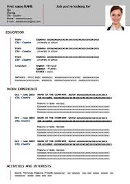 resume template word free free downloadable resume template in word