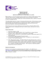 sample cover letter for teaching position with no experience     Kozah